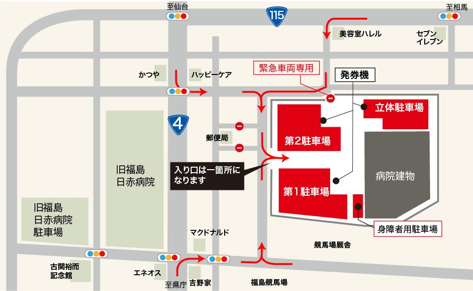 福島 市 病院 日赤